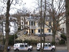 В посольство Израиля в Норвегии пришли ядовитые письма