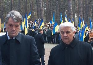 Ванникова: Если Кравчук будет оскорблять Ющенко, он будет оскорблять выбор украинцев