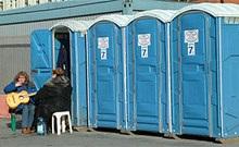 В Нью-Йорке появятся электронные общественные туалеты