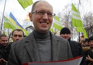 Фронт змін не намерен вливаться в партию Тимошенко