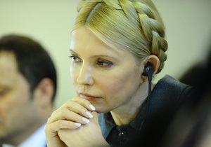 Тимошенко: Европейская Украина - это намного больше, чем ее власть