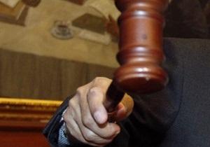 В Киеве осуждены таможенники за попытку незаконного сбыта секретной информации