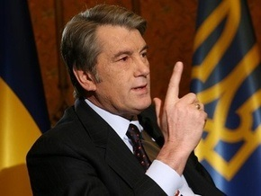 Ющенко: Деньги Газпрому перечислят в течение часа