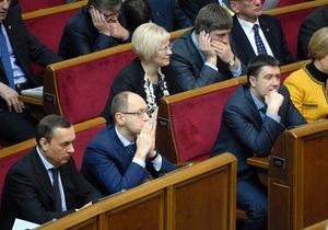 ВВС Україна: Сможет ли оппозиция диктовать повестку дня в Раде?