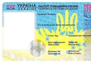 Кабмин утвердил образцы биометрических паспортов