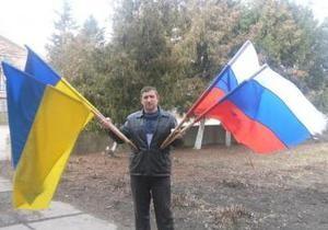 Опрос: Четверть россиян плохо относятся к Украине
