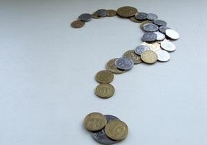 Правительство хочет создать банк для поддержки украинских предпринимателей