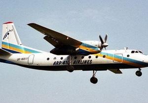 Украина планирует ремонтировать самолеты АН-24 на Кубе - вице-премьер