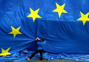 Ъ: Евросоюз не закрывал европейскую перспективу для Украины