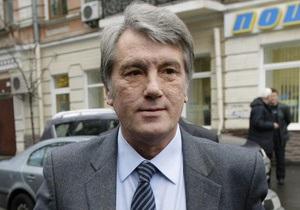 Ющенко - доходы - Меньше миллиона на счету. Ющенко объяснил, почему не обогатился во время президентства