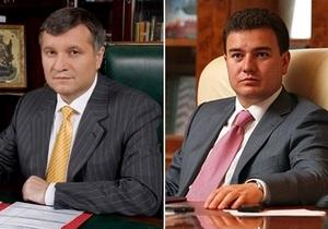 Харьковский и Днепропетровский облсоветы выразили недоверие своим губернаторам