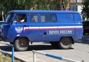 Топ-менеджер Почты России уволился из-за коллапса с посылками