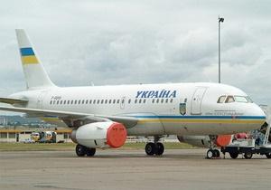Дело: До конца года первые лица Украины пересядут на новый Airbus A-319