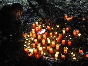 В Германии объявлен траур по погибшим в результате стрельбы в школе