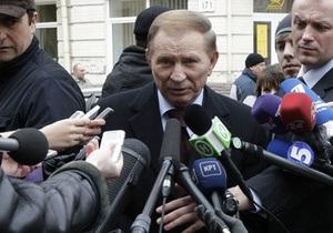 Кучма после седьмого допроса: Бойцы вспоминали минувшие дни. Уточняли детали