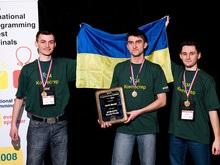 Украинцы завоевали золото на чемпионате мира по программированию