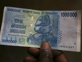 Инфляция в Зимбабве: в обращение введена купюра в миллион долларов
