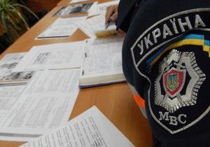 Милиция вмешалась в конфликт вокруг помещения столичного журнала
