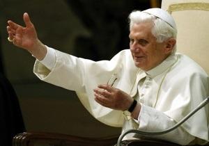 Итальянский регулятор заблокировал электронные платежи в Ватикане
