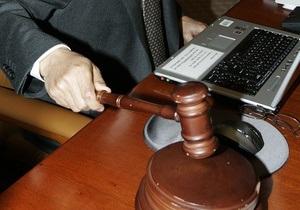 Гражданин Иордании, которого избили и ограбили в России, выступал в суде по Skype