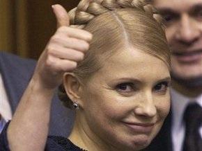 Тимошенко поздравила Кличко