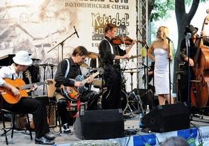 На Я-Корреспондент проходит фотоконкурс Love-Jazz Koktebel