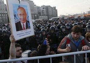 Российские оппозиционеры не смогли согласовать с властями акцию 15 декабря