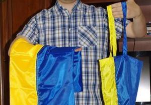 Во Львове продают сумки, сшитые из украинского флага