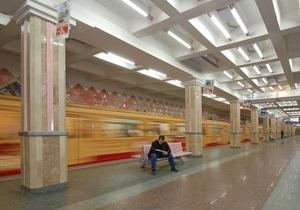 В Харькове намерены каждые два года открывать новую станцию метро
