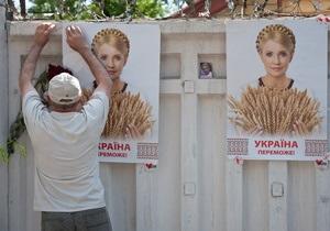 Тимошенко требует рассказать, собираются ли ее выписывать из больницы