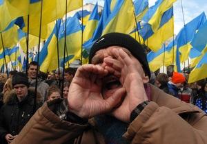 Оппозиция перенесла акцию протеста на воскресенье