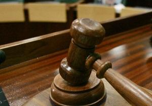 В Чернигове судья потеряла сознание, оглашая решение о запрете устанавливать палатки ВО Батьківщина