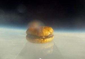 Пятеро студентов Гарварда запустили в космос гамбургер
