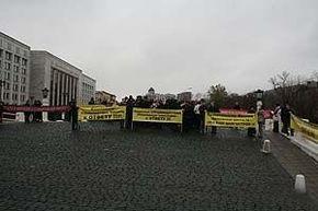 Московская милиция разогнала антизастроечную демонстрацию