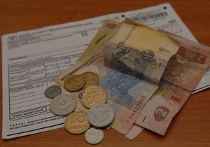 Глава Нацкомуслуг: Бедным выгодно повышение тарифов ЖКХ
