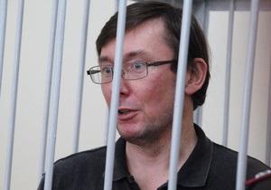 Луценко просит возбудить дело против судьи