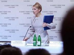 Тимошенко проведет выездное заседание Кабмина в Днепропетровске