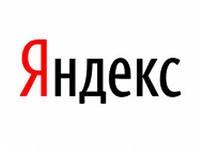 Семья Оппенгеймер вложила в «Яндекс» 100 миллионов долларов