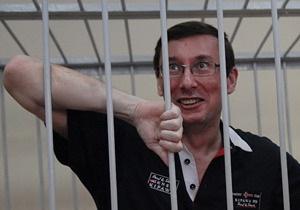 Суд по делу Луценко перенесли на 29 августа