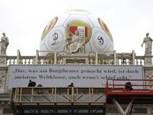 Евро-2008: Русские идут