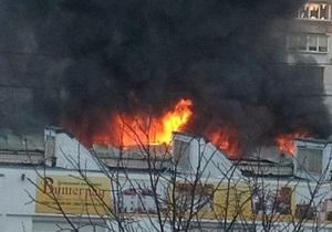 Вышгород - пожар в Вышгороде - пожары - Правоохранители назвали предварительную причину пожара в Вышгороде