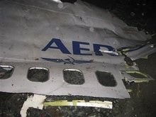 Ъ: Основная версия крушения Boeing 737 в Перми - ошибка пилотов