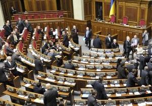 Сегодня Рада рассмотрит изменения в Бюджетный кодекс