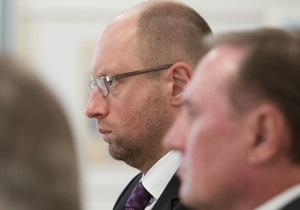 Яценюк не назвал фамилий украинских чиновников, против которых могут быть применены санкции