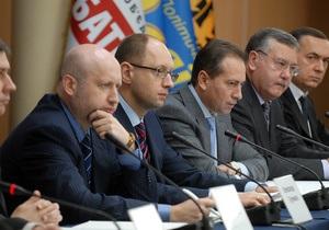 Депутаты от оппозиции утверждают, что ночью стали жертвами телефонных хакеров