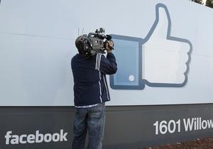 В Британии 19-летнего блогера арестовали за фотографию в Facebook