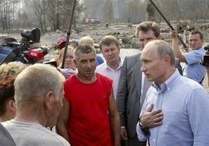 СМИ: Российский ученый заявил, что в районах, где Путин тушил пожары, распустились цветы (обновлено)