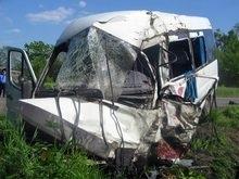 В ДТП в Донецкой области погибли четыре человека