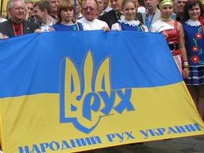 Харьковская областная организация НРУ вышла из состава Руха
