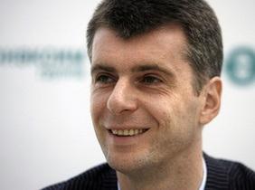 Усманов предложил Прохорову продать РБК